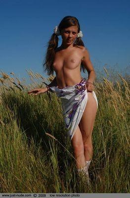 Beatrice Ulrika